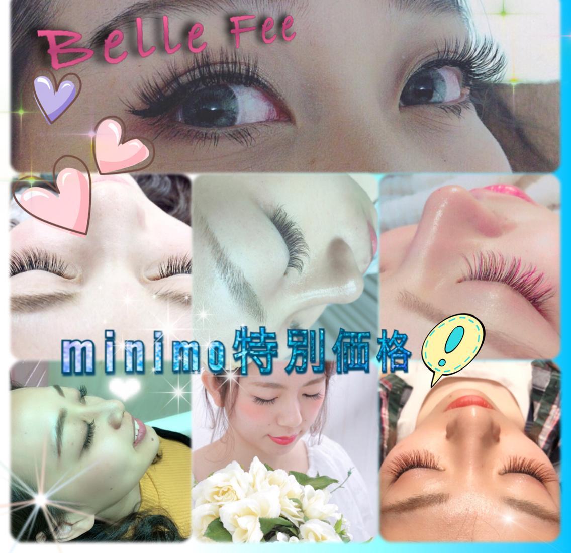 Belle Fee  (TRUTH)五香店所属・酒巻理奈の掲載