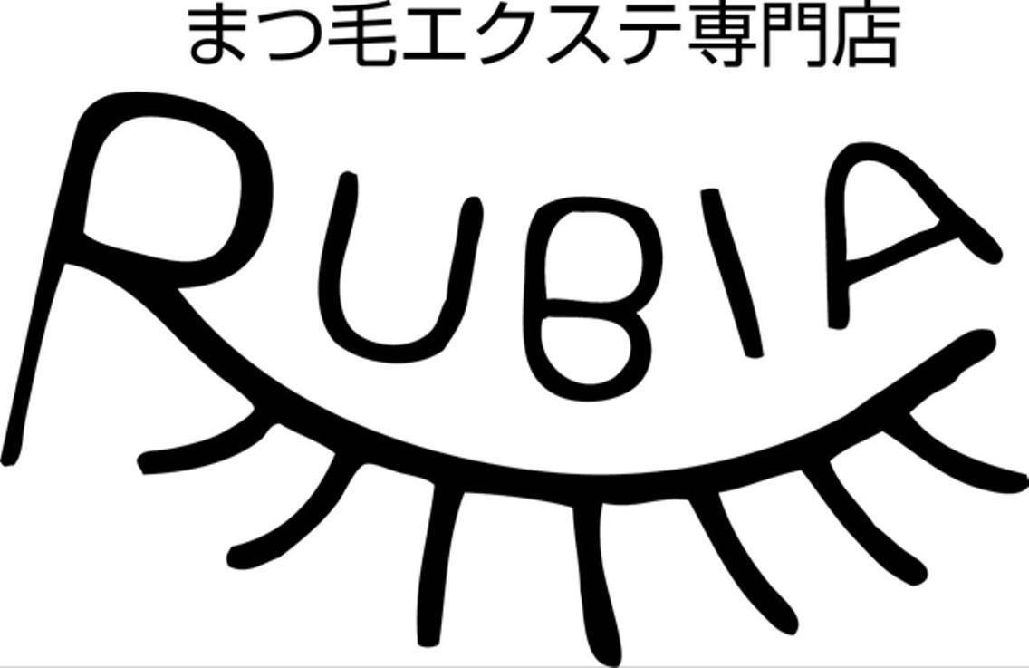 RUBIA所属・児玉知佳子の掲載