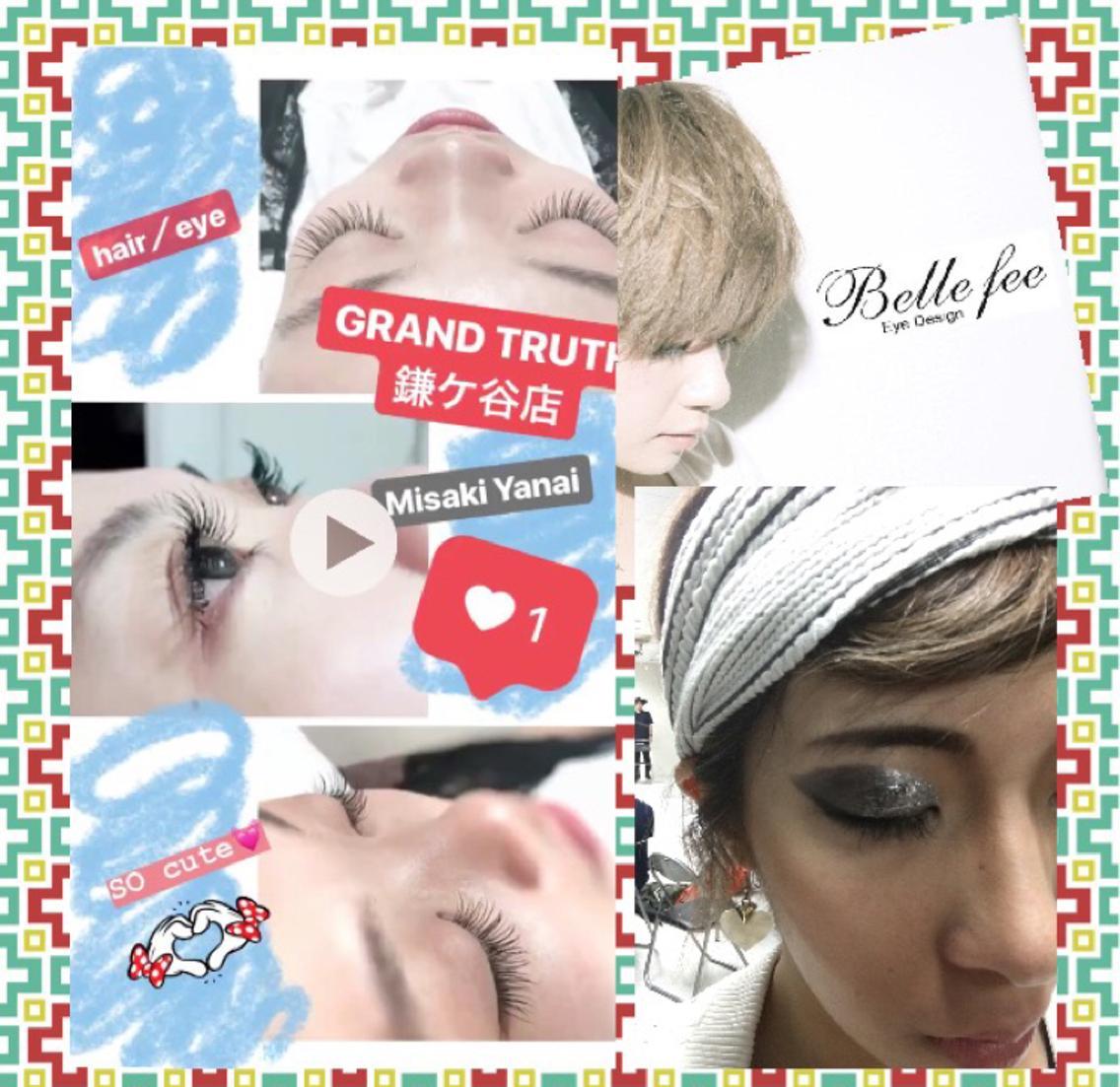 Belle fee  byGRAND TRUTH鎌ヶ谷店所属・箭内海咲の掲載