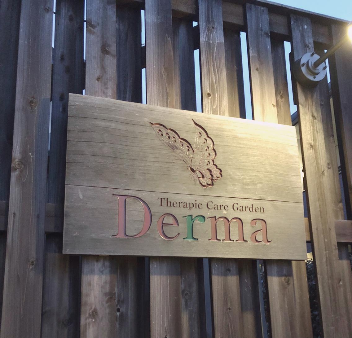Derma所属・Derma澤の掲載