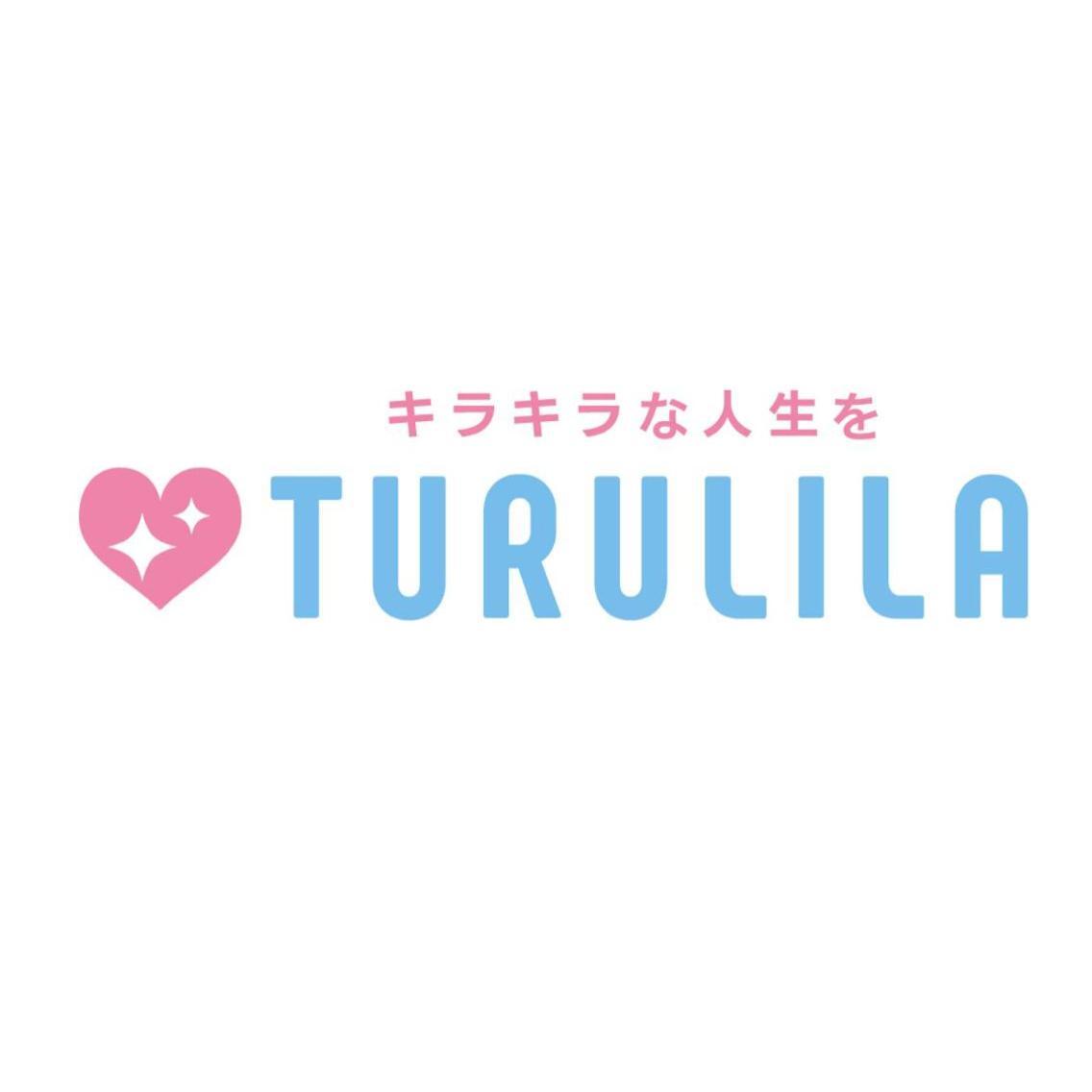 TURULILA博多駅前店所属・TURULILA全身脱毛の掲載