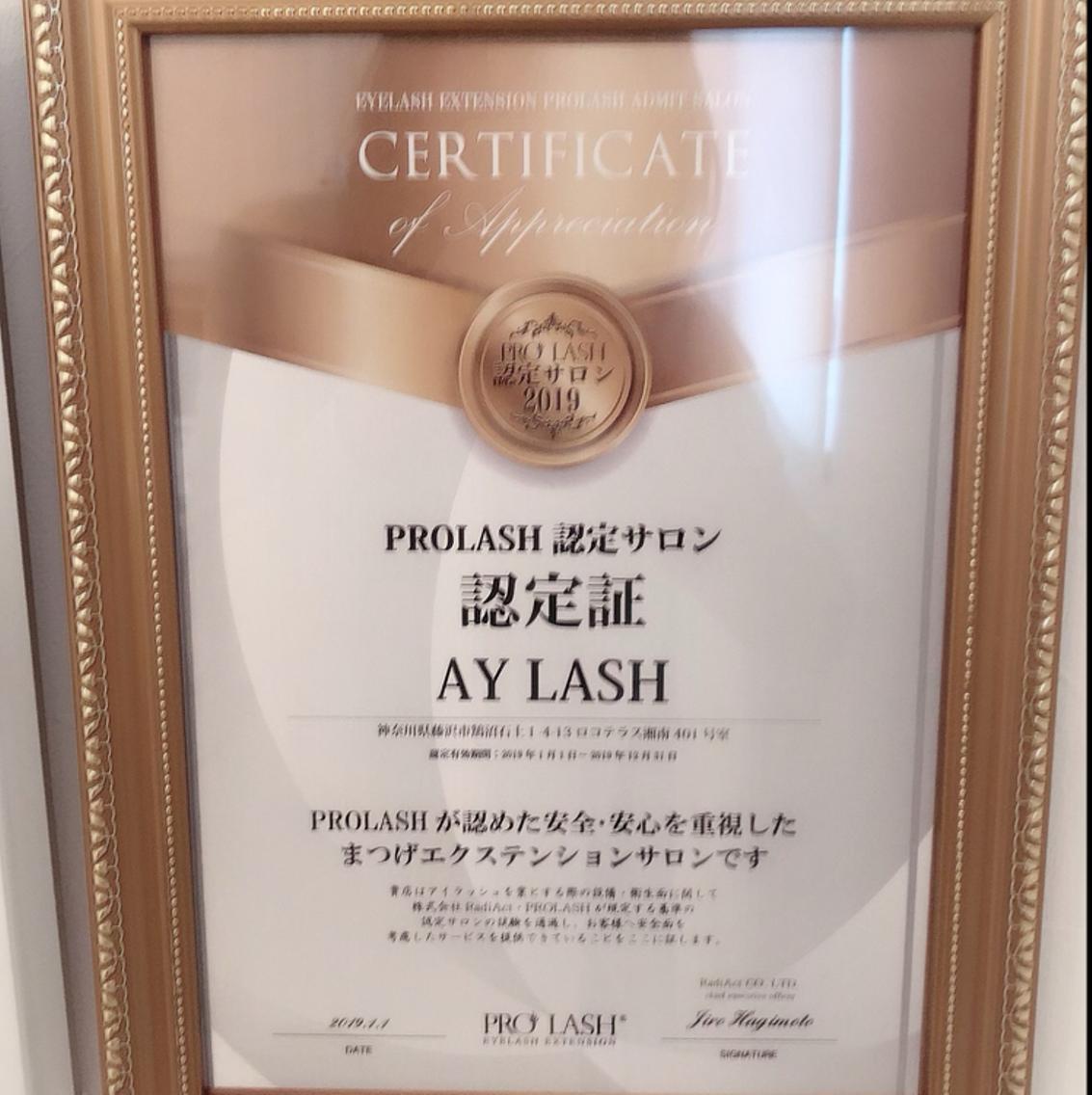 AYLASH所属・AYLASH藤沢店の掲載