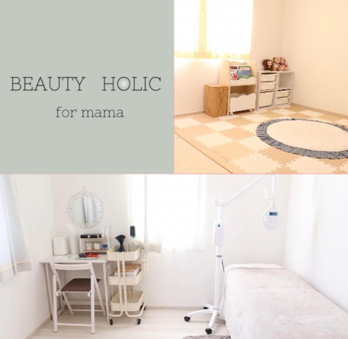BEAUTY HOLIC formama所属・mamaのためのsalonの掲載