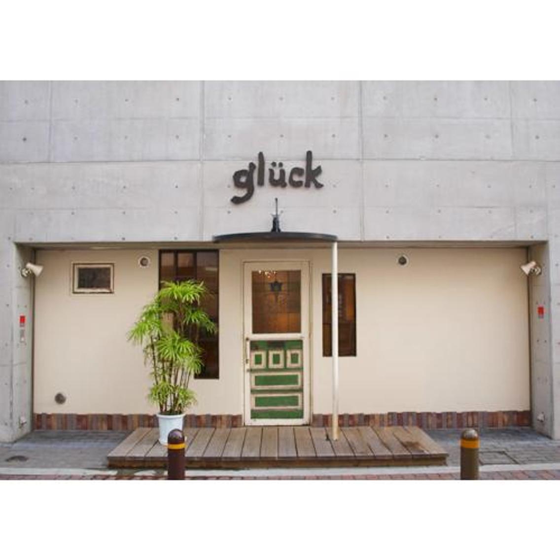 【髪のエステ専門店】gluck所属・グリュックgluckの掲載