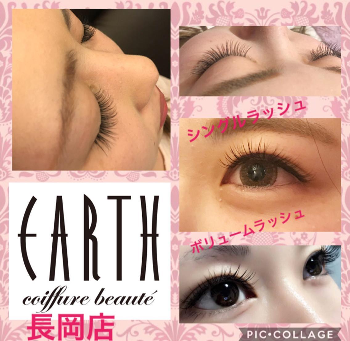 EARTH長岡店所属・木村久仁子の掲載