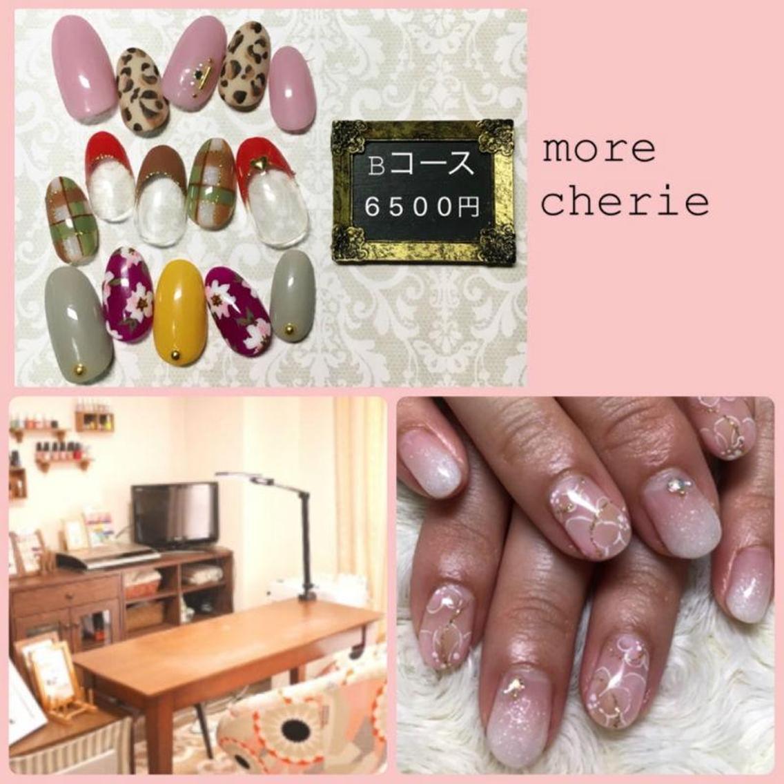 nail more cherie【モアシェリー】所属・田中 博子の掲載