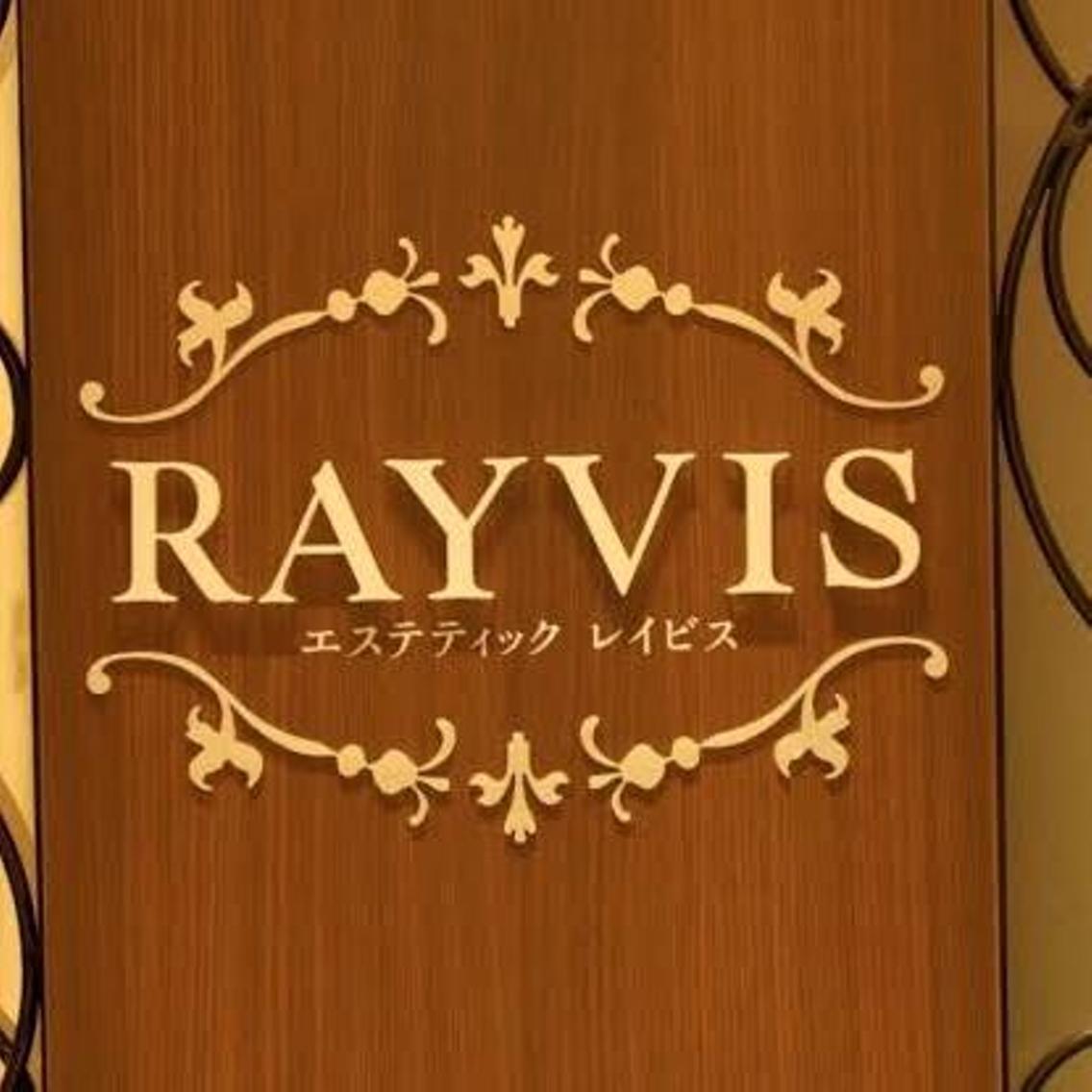 エステティック RAYVIS 心斎橋店所属・RAYVIS心斎橋店☆脱毛2☆の掲載