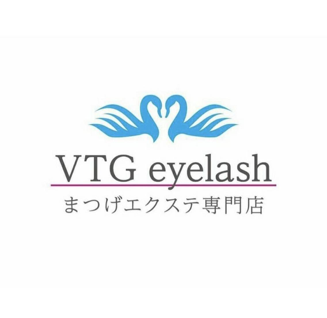 VTGeyelash 守谷店所属・鈴木郁美の掲載