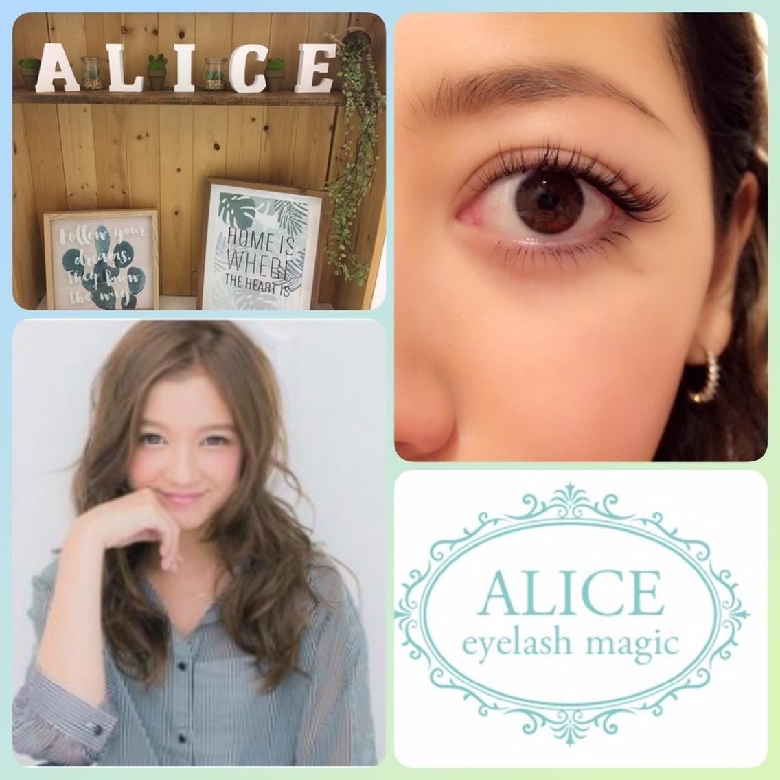 Alice Tokyo横浜店所属・尾曲奈穂の掲載