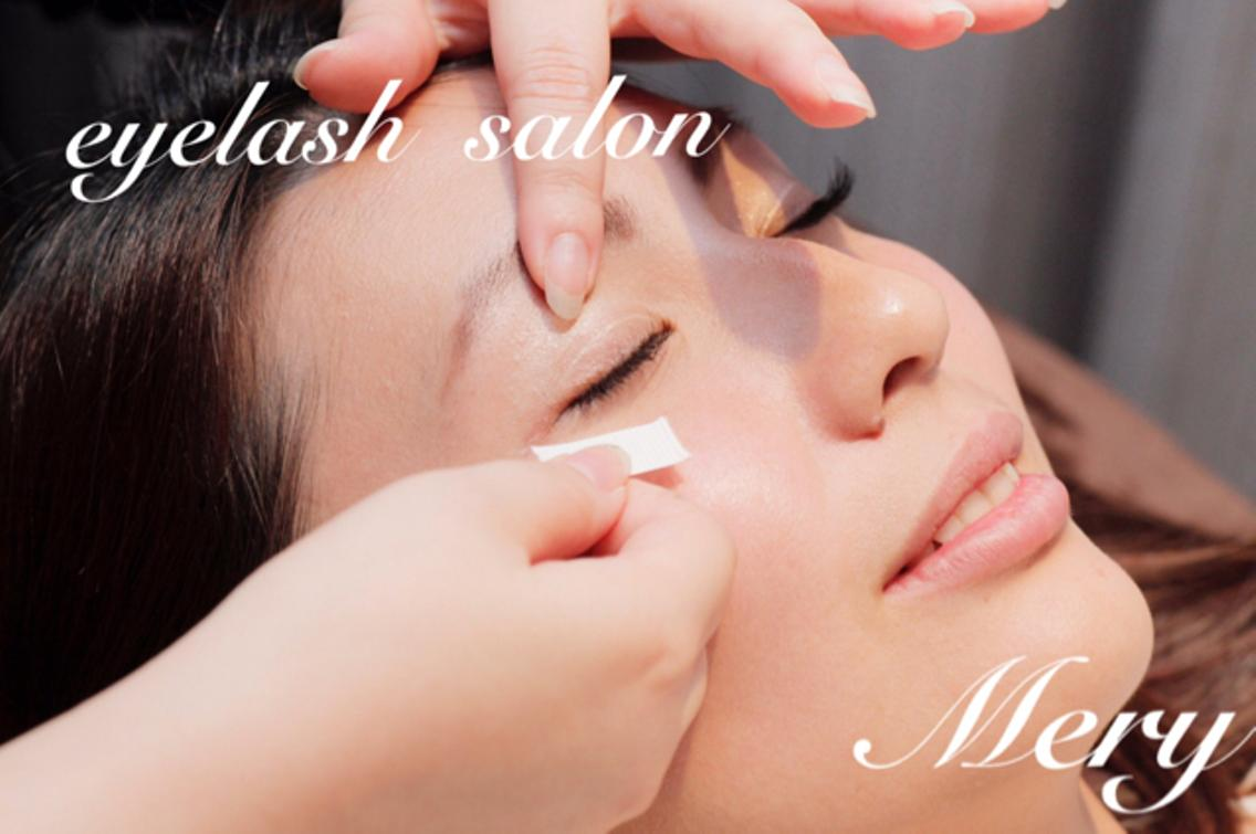 eyelash  salon Mery所属・eyelashMeryの掲載