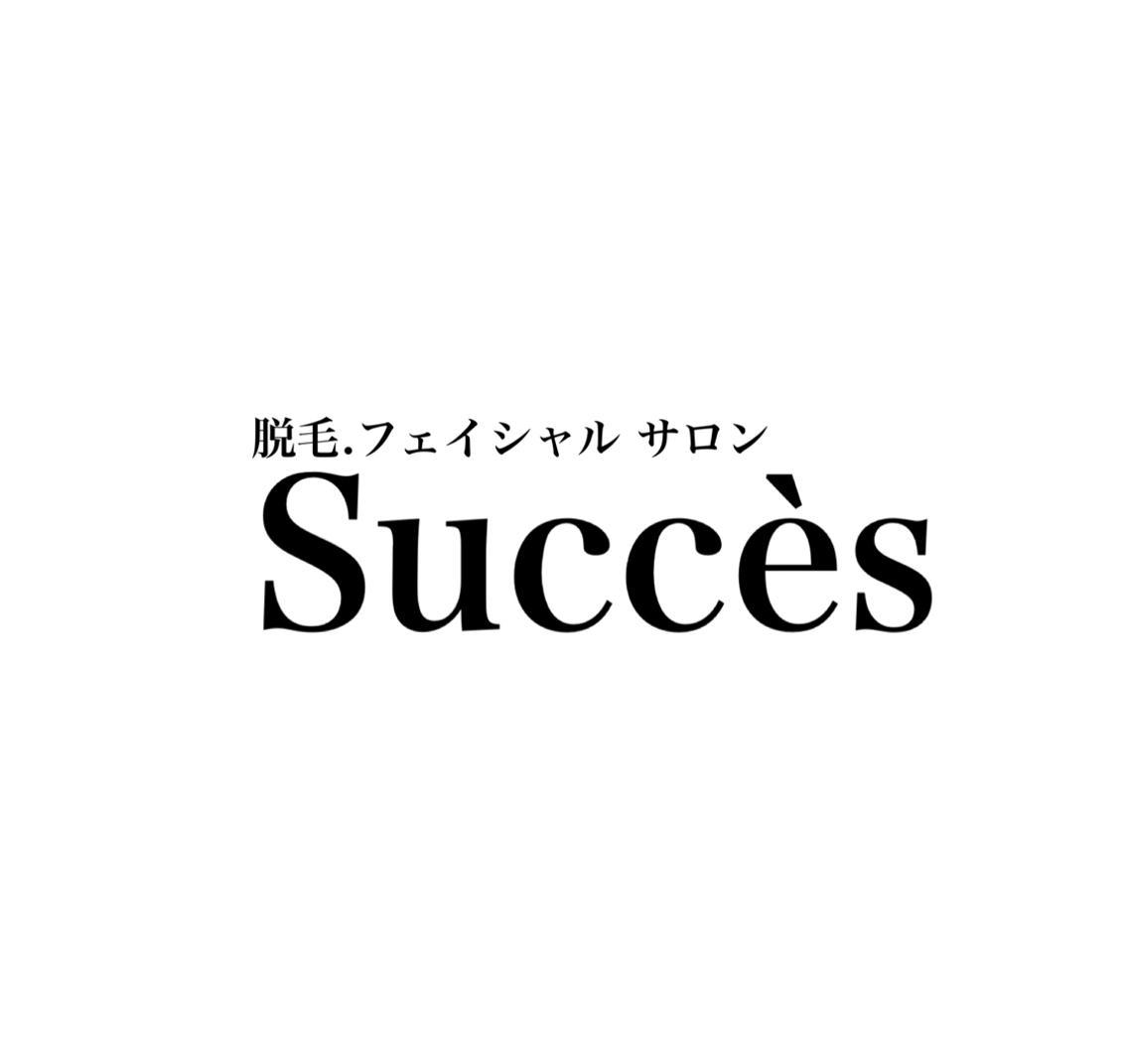 脱毛、エステサロンSuccès(シュクセ)所属・磯崎萌絵の掲載