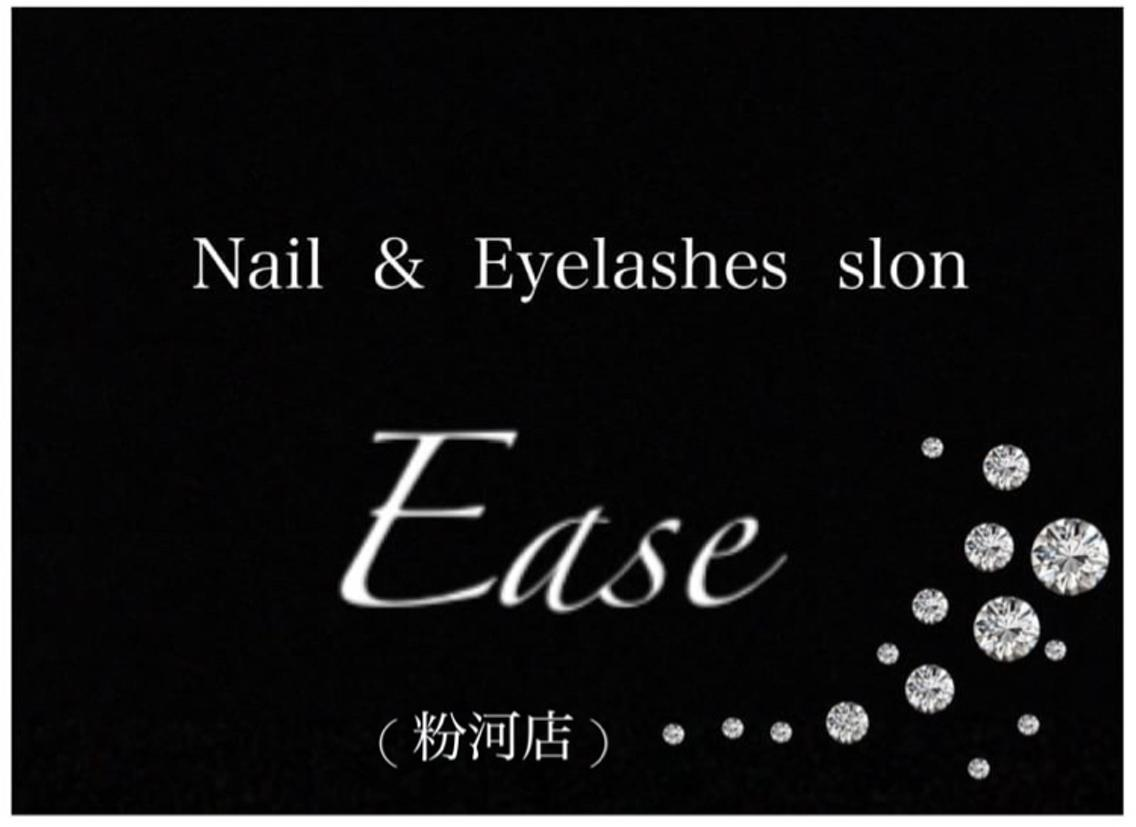 Nail salon Ease所属・永尾カンナの掲載