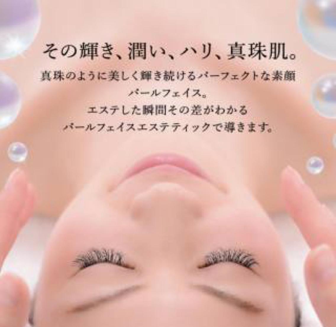 "pearl face esthe""salondekouki""所属・salonkoukiの掲載"
