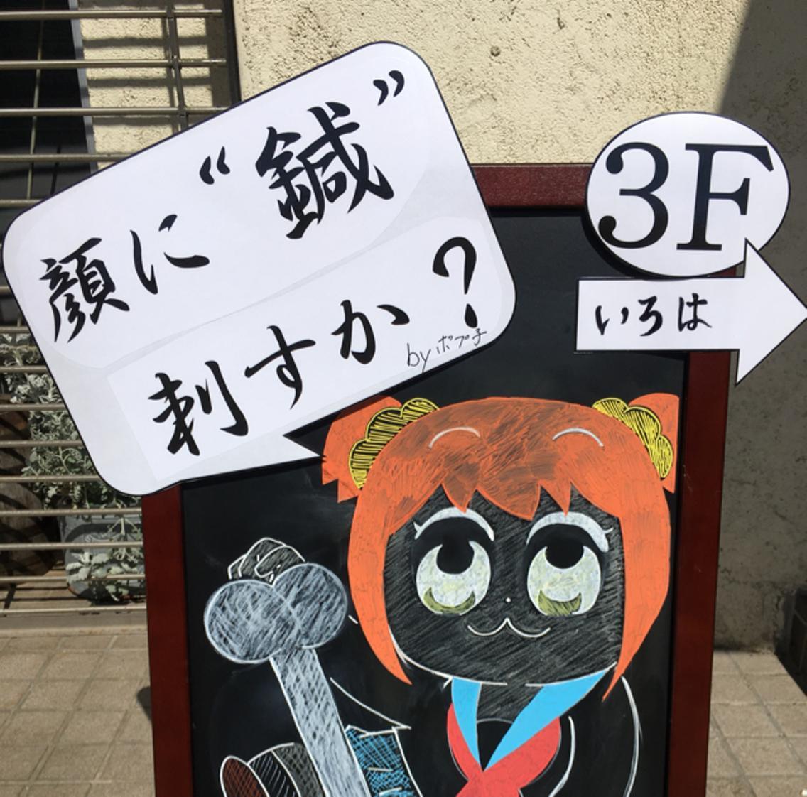 【平日15%OFF(9/30まで)】ラヴィーサ取扱・美容鍼灸サロンIroha