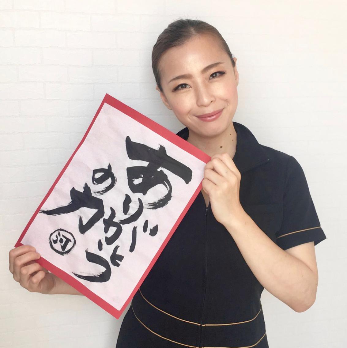 小顔整体研究所〜KSラボ〜稲沢店所属・稲沢店店長 河合真実の掲載