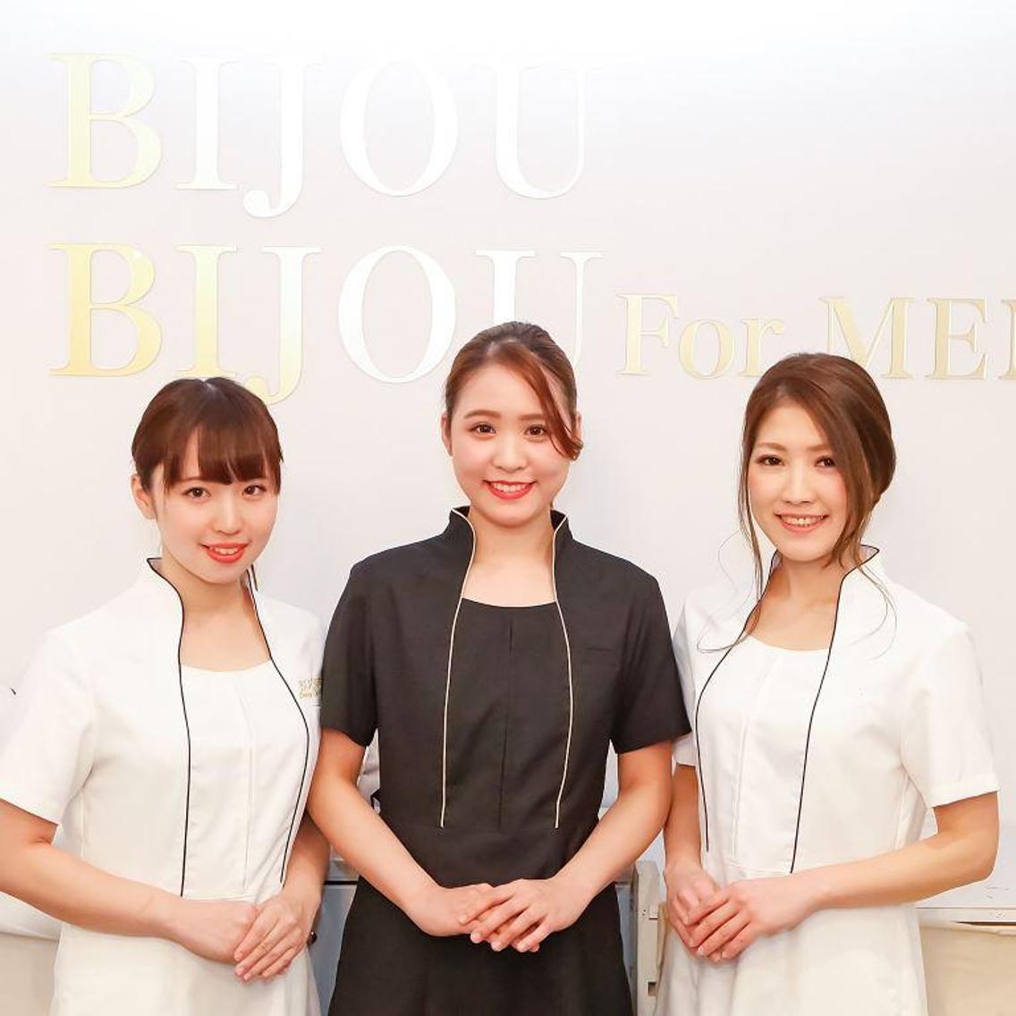 脱毛サロンBIJOU 銀座店所属・美肌サロンBIJOU 銀座店の掲載