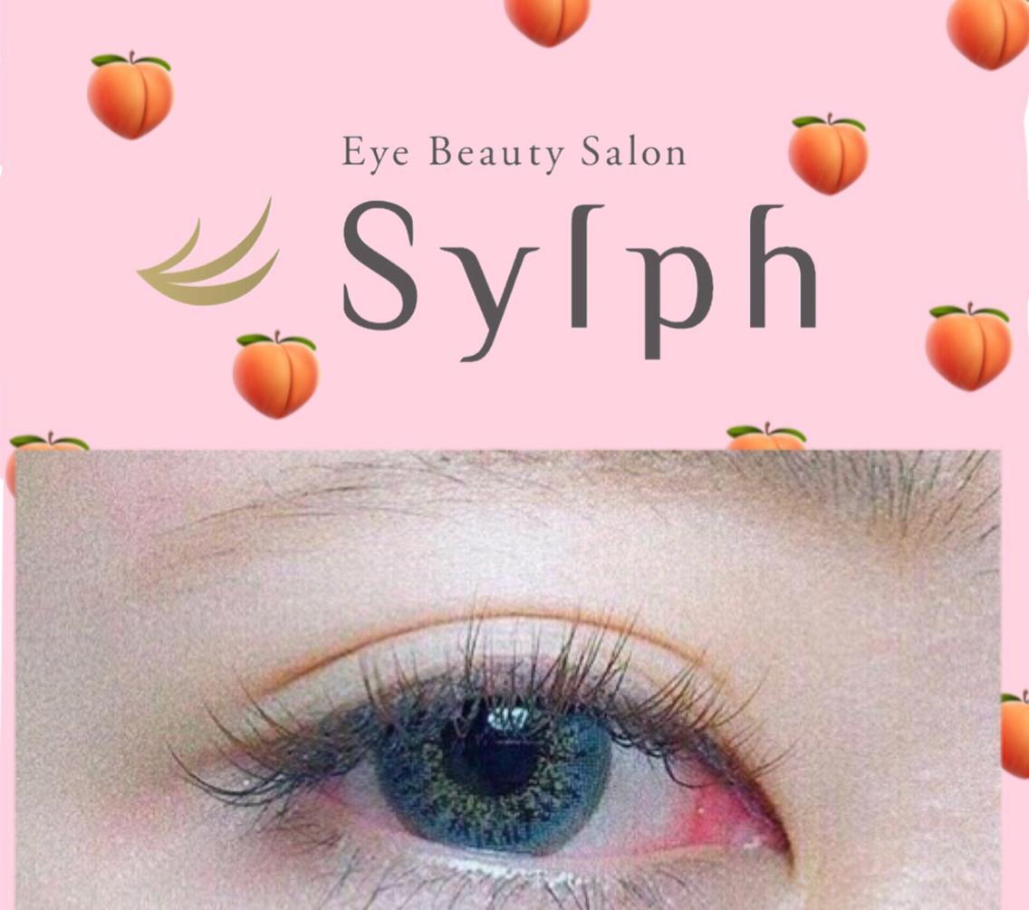 Eye Beauty Salon Sylph 松原店所属・ryo.の掲載
