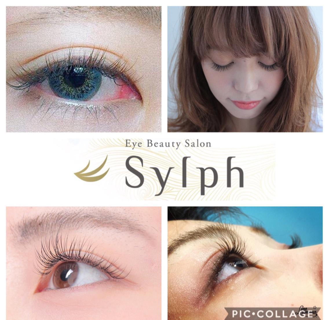 Eye Beauty Salon  Sylph TESORO店所属・佐々木 歩の掲載