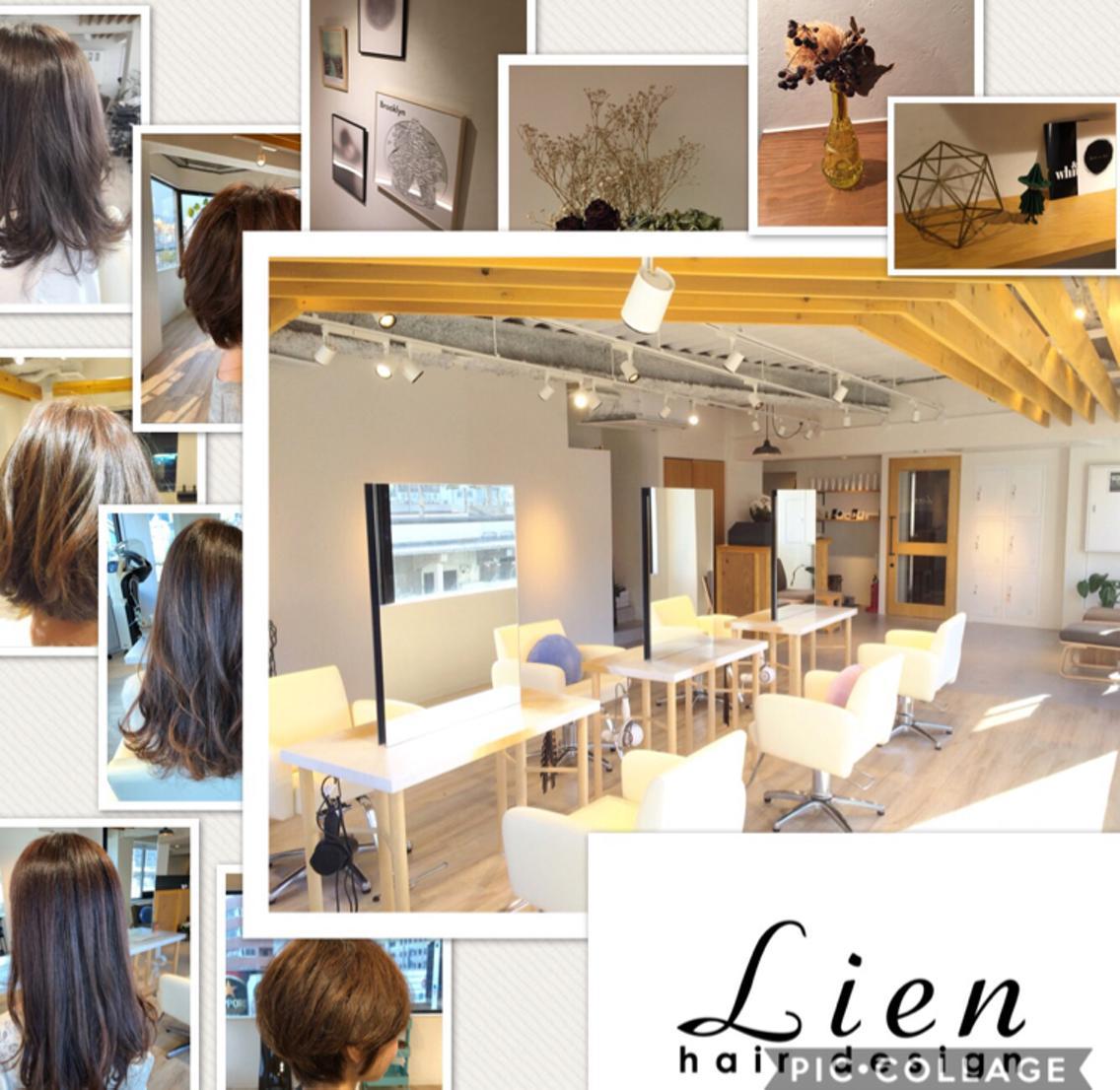 hair design Lien所属・hair desi gnLienの掲載