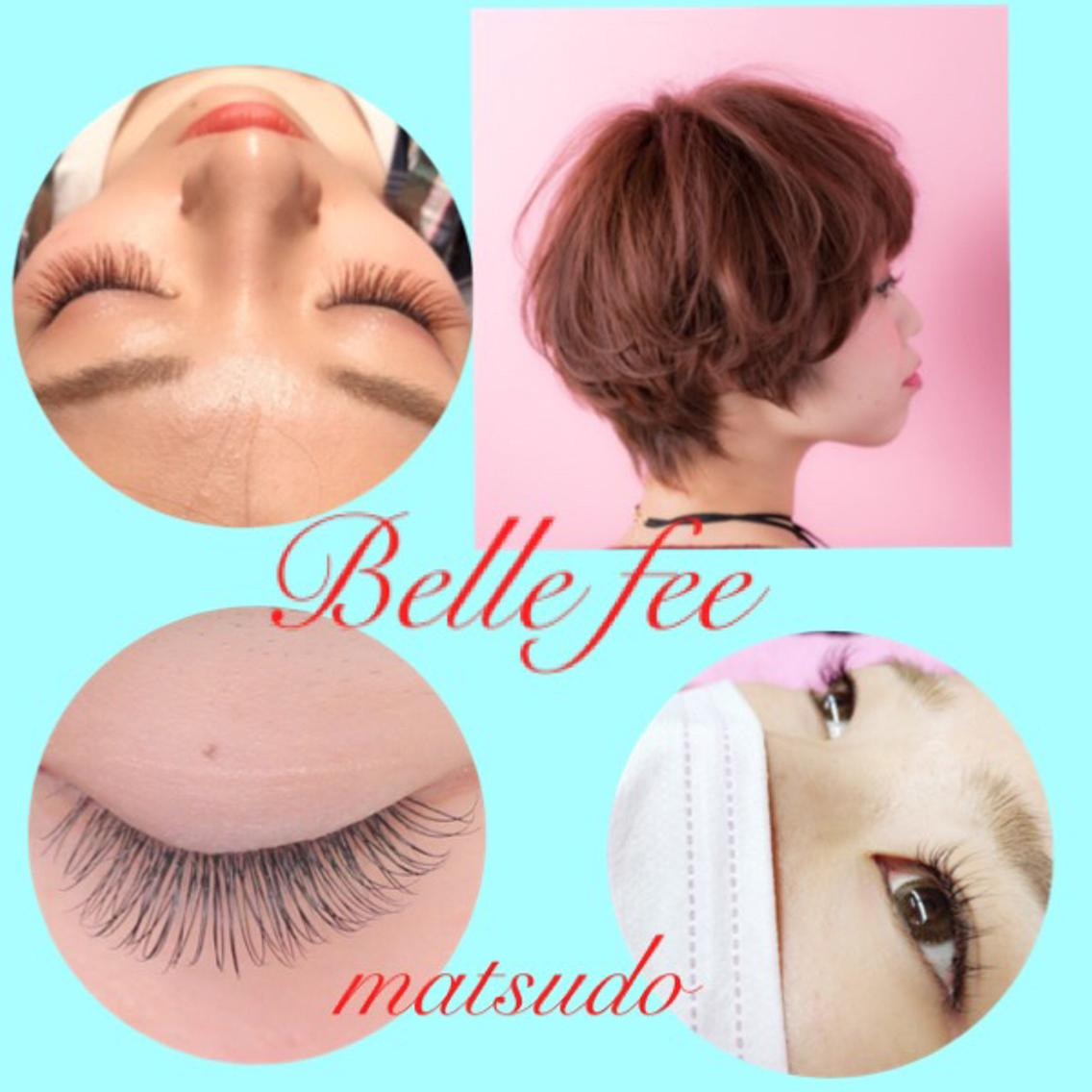 hair &make TRUTH  Bellefee  松戸店所属・石崎 真由美の掲載