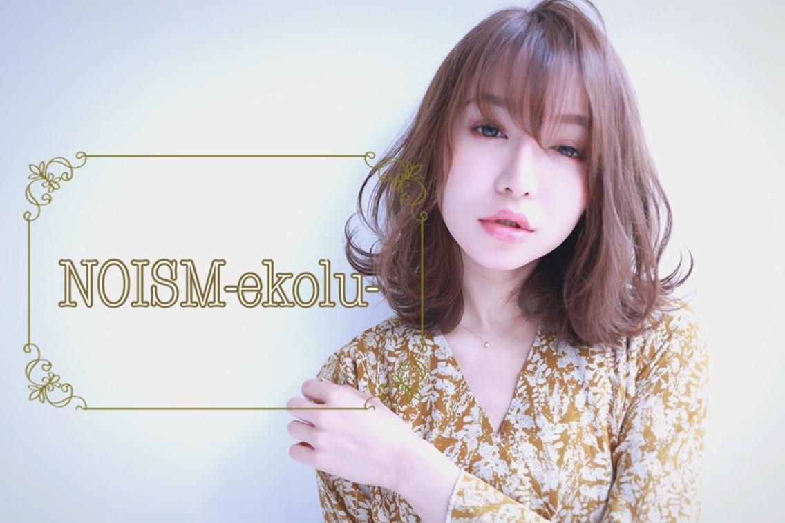 Hair&MakeNOISM-ekolu-所属・❣️🍒上村 ひかる🍒❣️の掲載