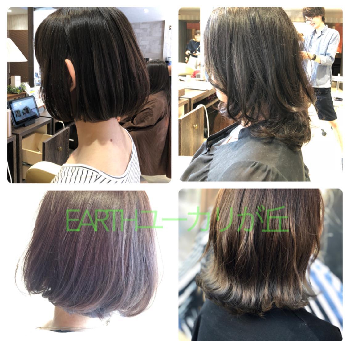 hair&make EARTHユーカリが丘所属・駒田 拳児の掲載