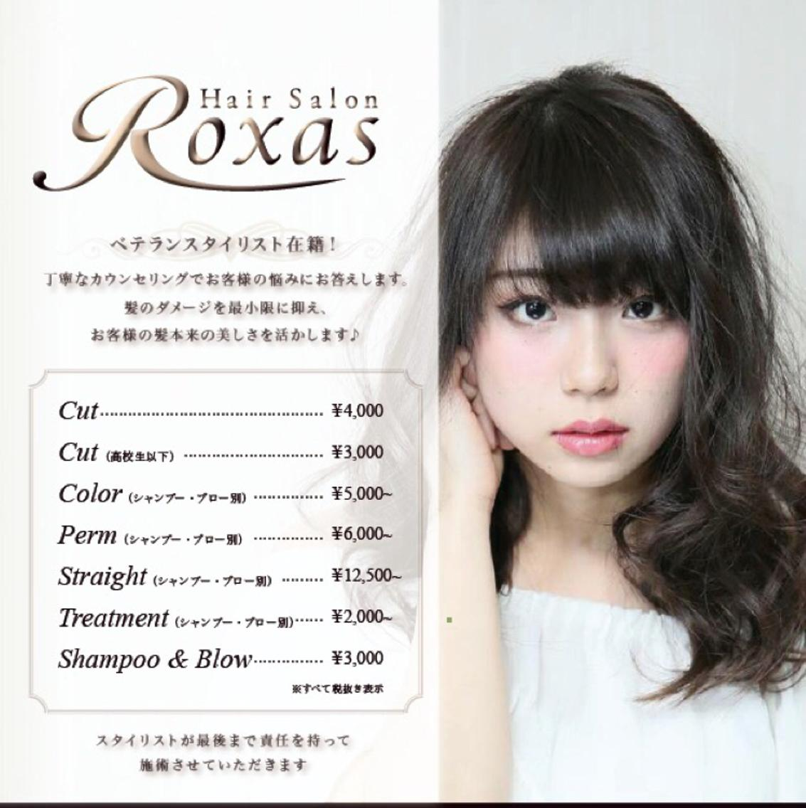 Roxas所属・中村 亮介の掲載