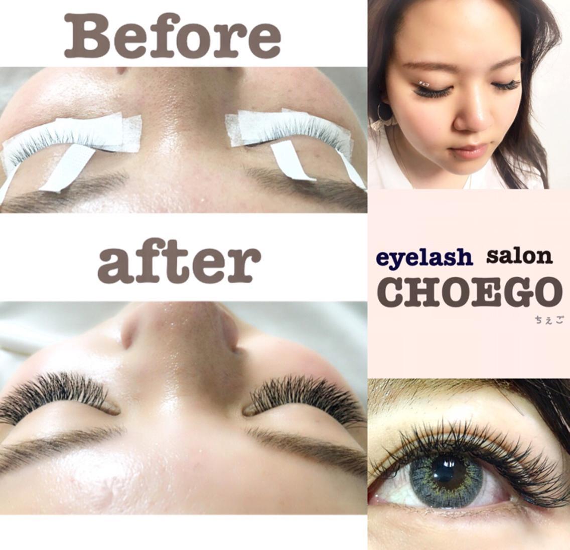 eyelash salon CHOEGO(ちぇご)所属・マツエクサロンCHOEGOの掲載