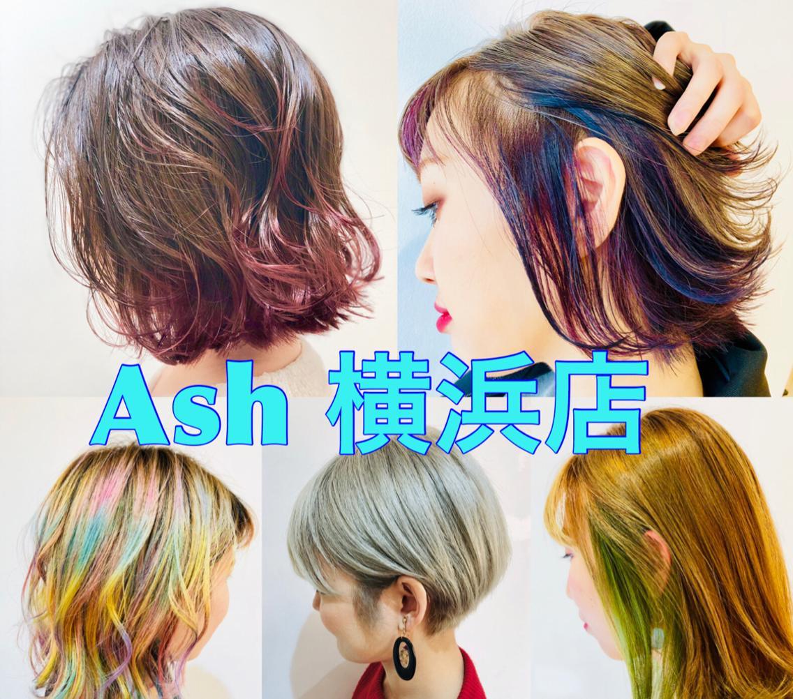 Ash 横浜店所属・柴崎正人の掲載