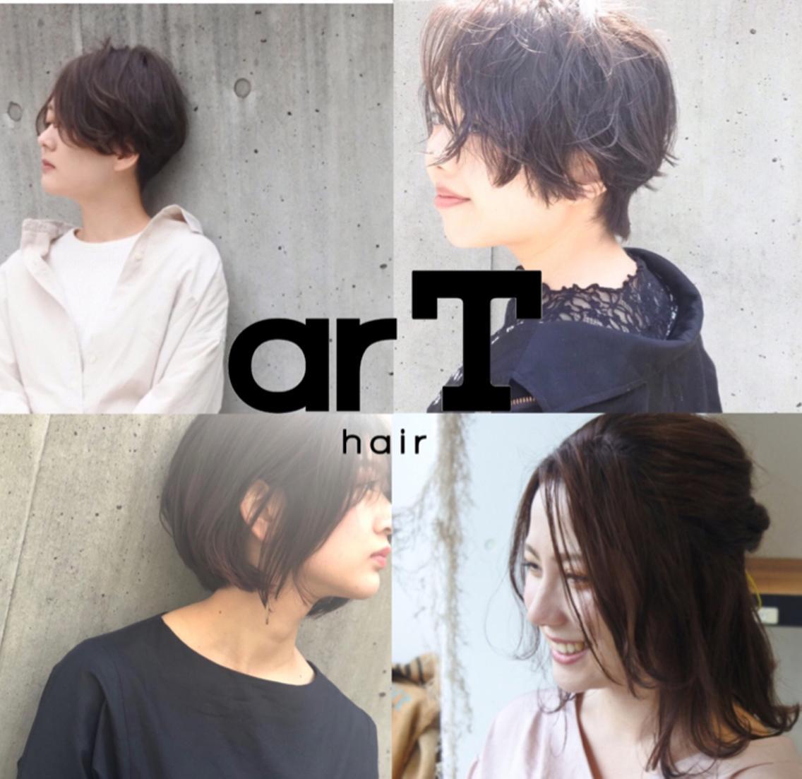 arT hair所属・島鼻まどかの掲載