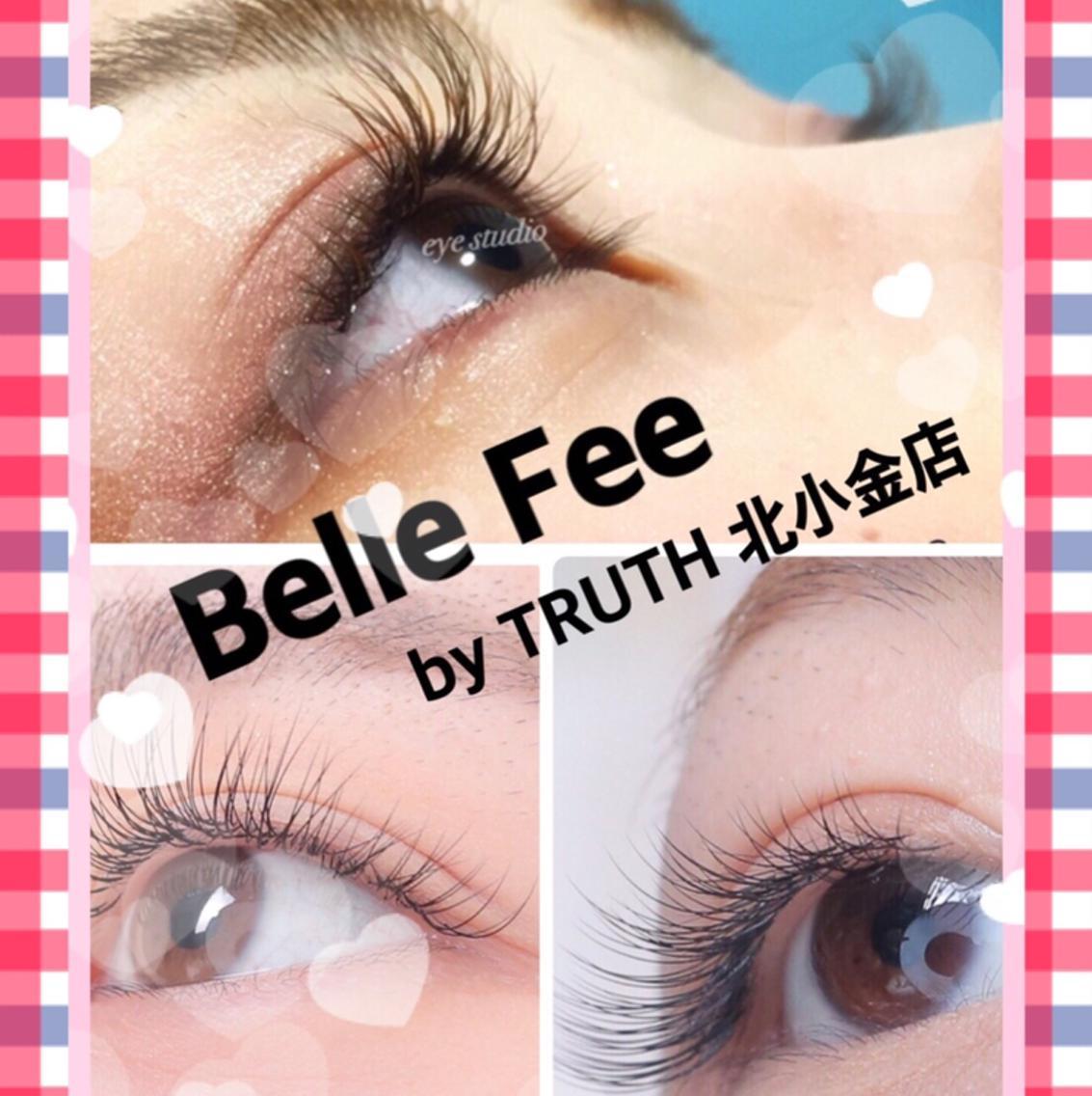 Belle Fee北小金店所属・高畑和子の掲載
