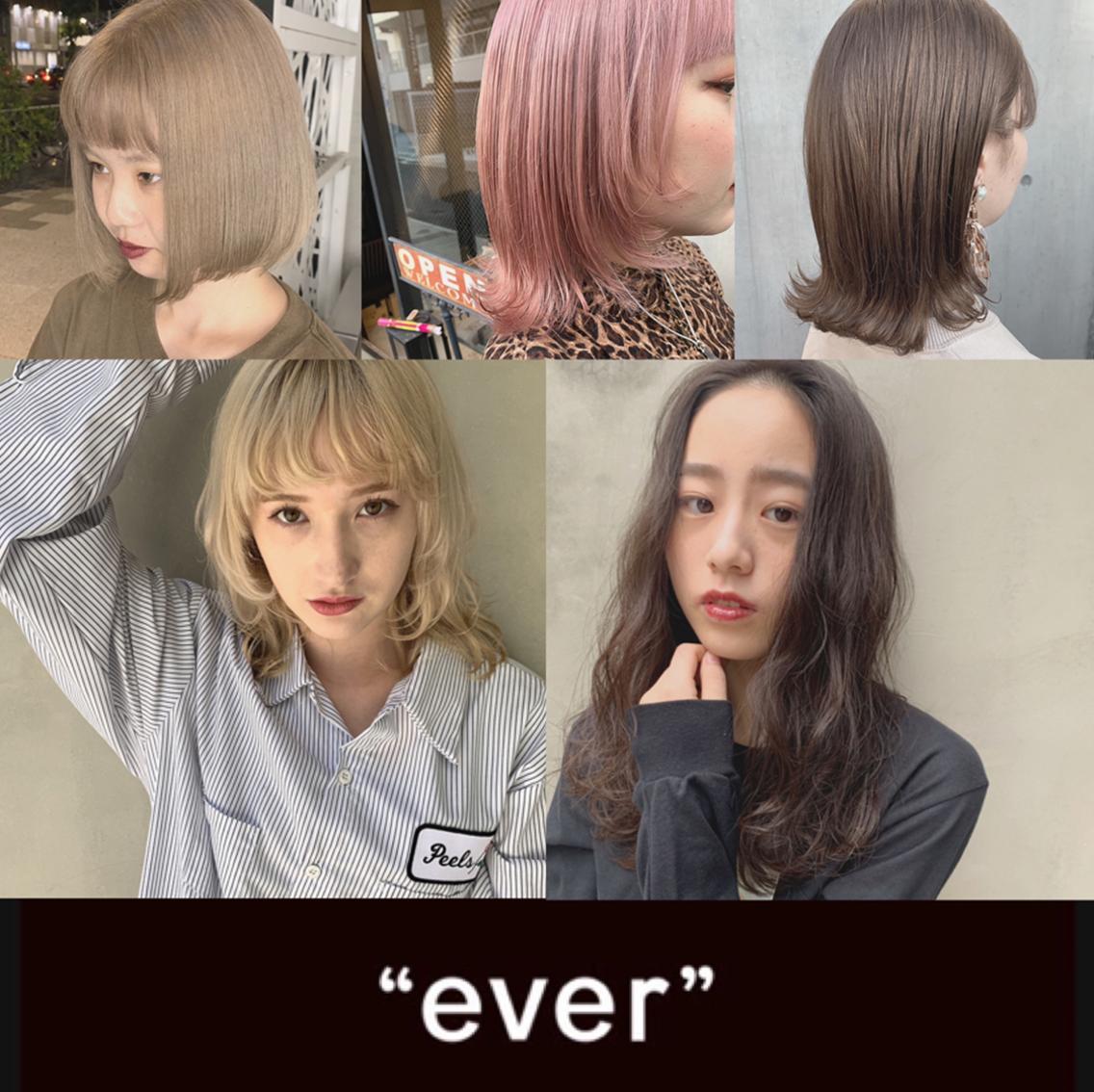 'ever'表参道所属・💈店長💈 ホリ ダイキの掲載