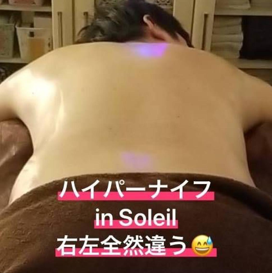エステ&ネイルサロン ソレイユ所属・尾登俊哉の掲載