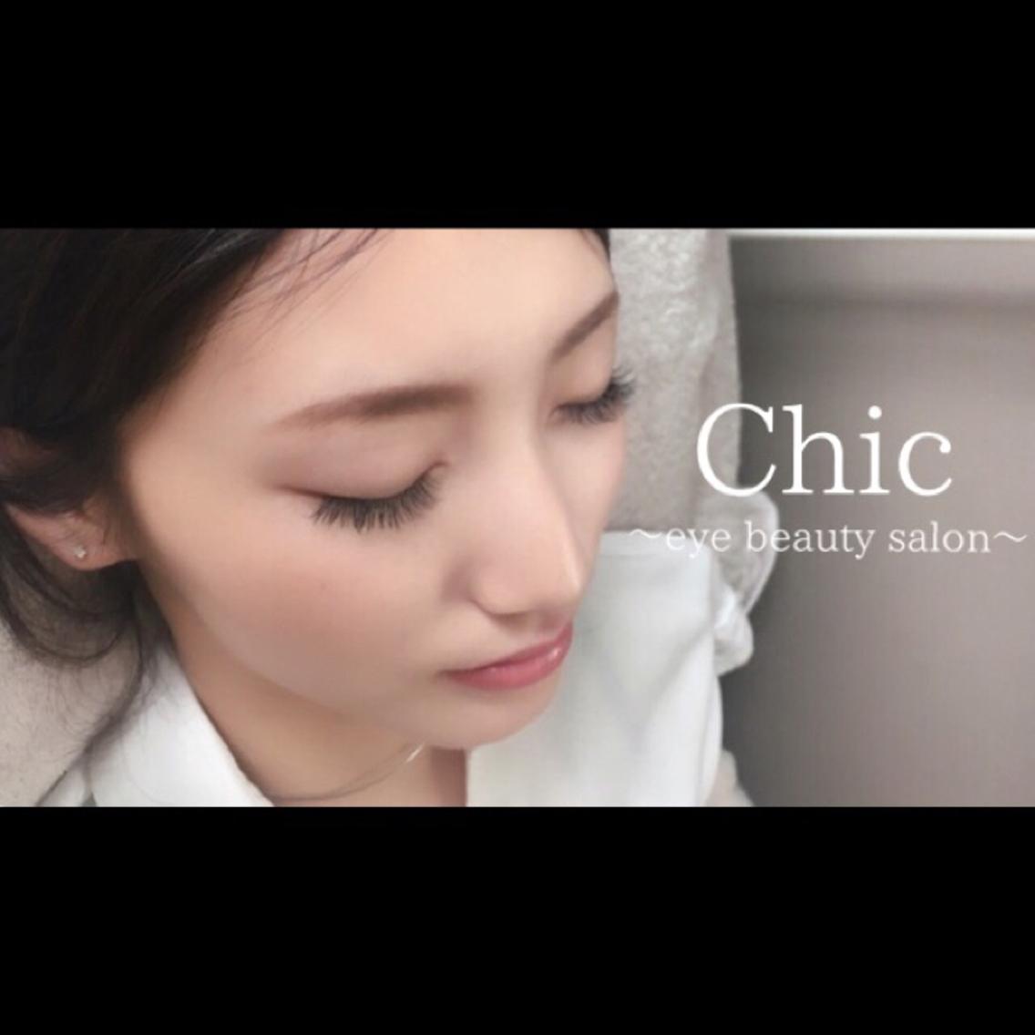Chic~eye beauty salon~所属・TAMURAATSUKOの掲載