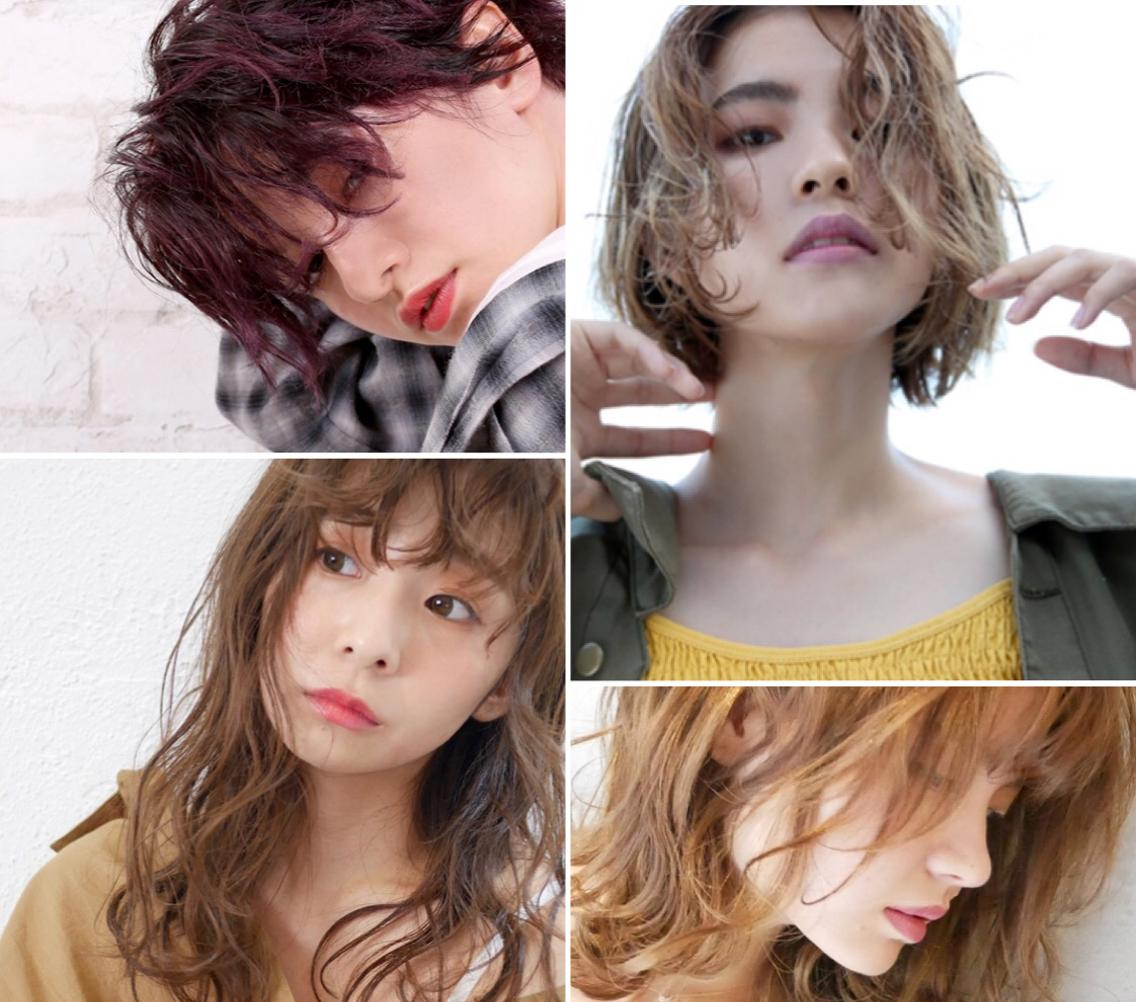 hair make EARTH所属・EARTH 青葉台の掲載