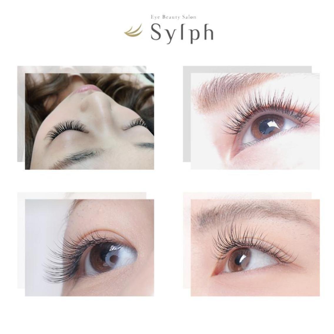 eye Beauty salon Sylph 塚本店所属・奥田浩貴の掲載