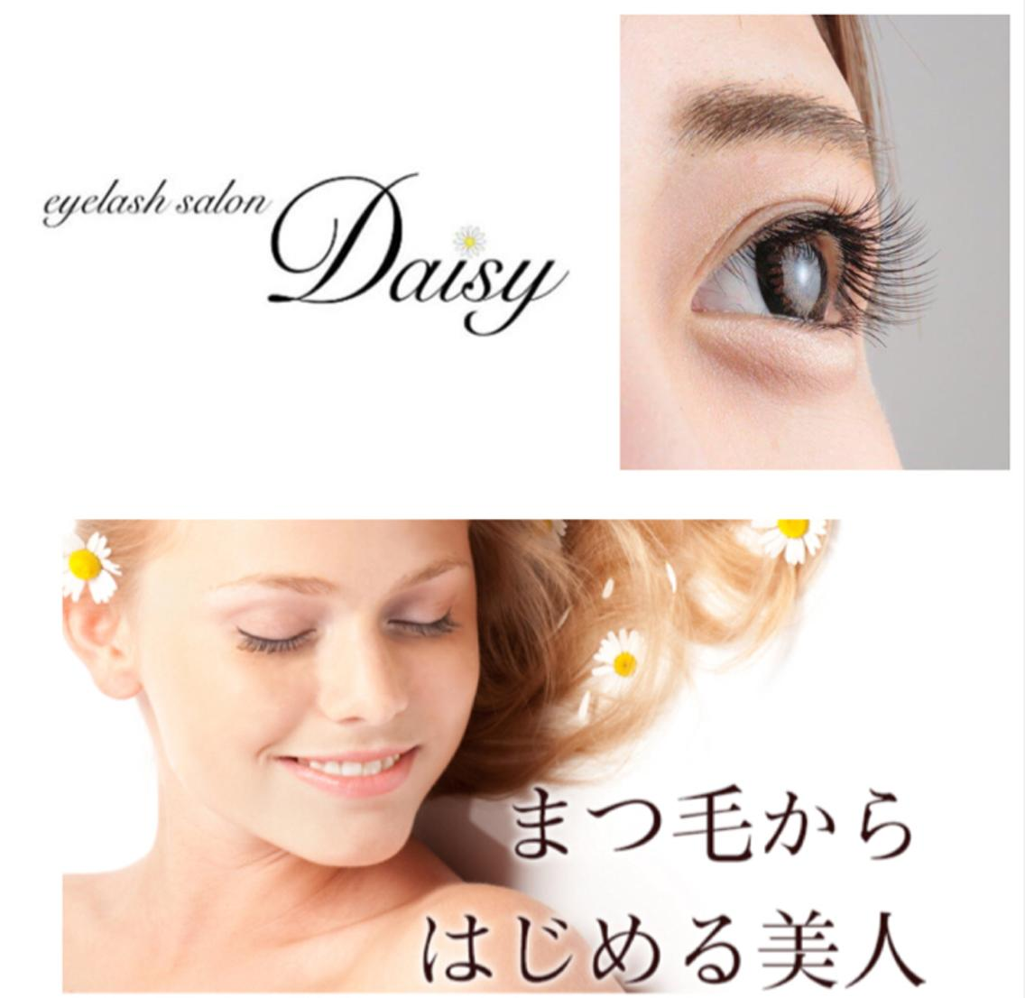 eyelash salon Daisy所属・eyelashdaisyの掲載