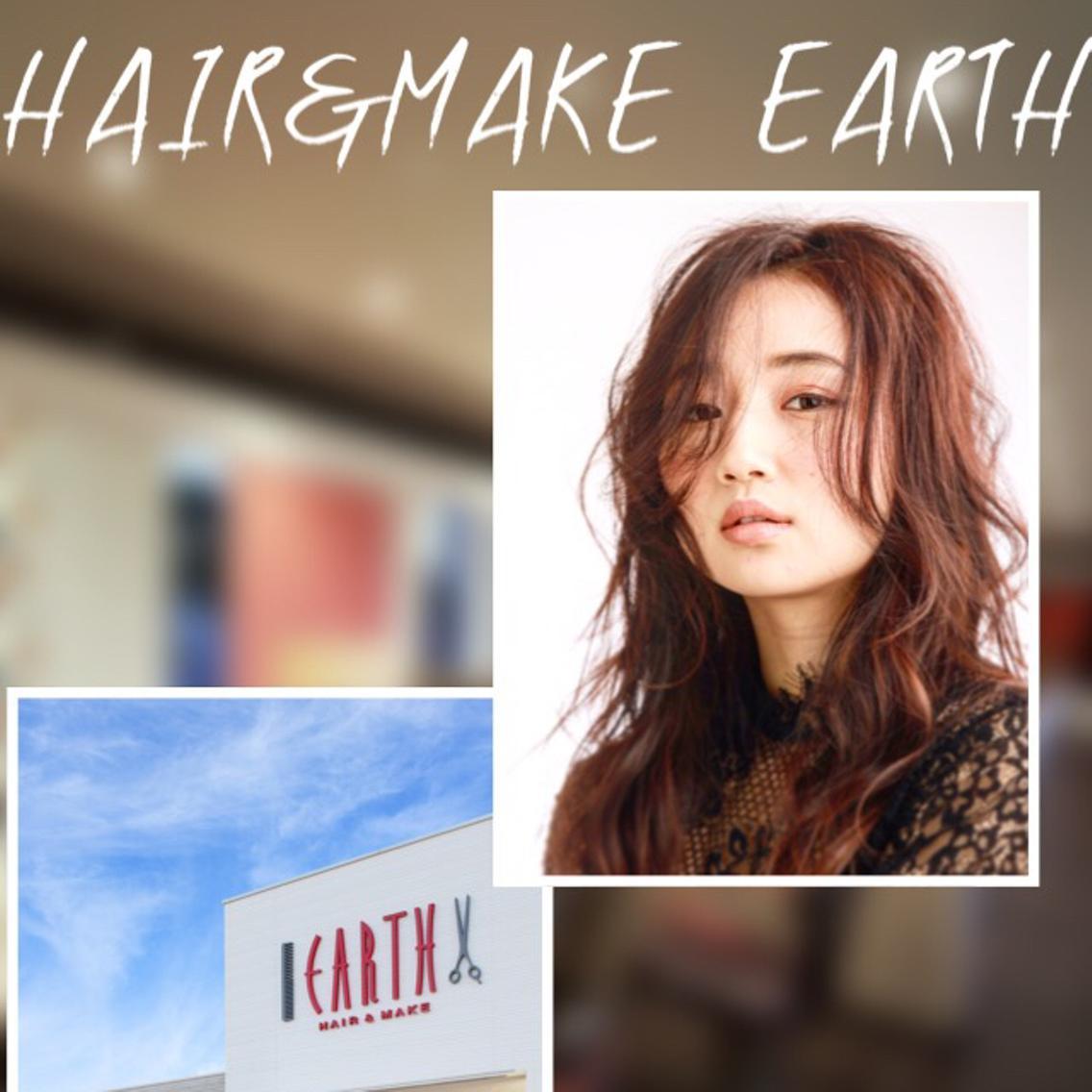 HAIR&MAKE EARTH会津若松店所属・山田朝也の掲載