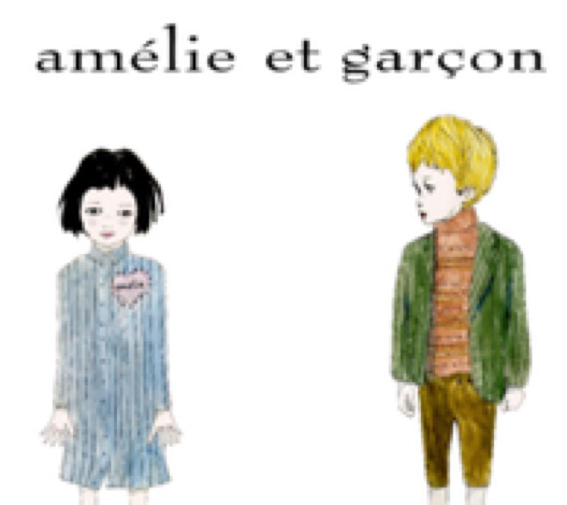 amelie et garcon-Jeune-所属・山本真由夏の掲載