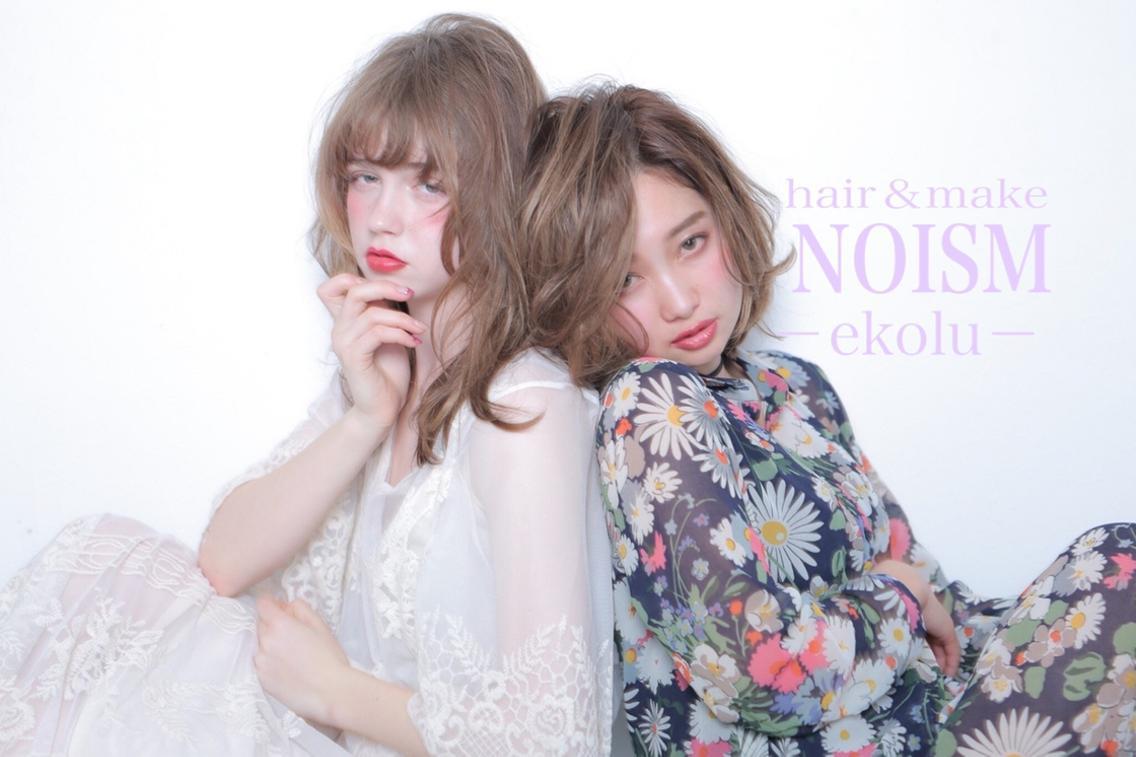 hair&make NOISMekolu-京都駅前店所属・🌟⭐ 稲葉心⭐🌟の掲載