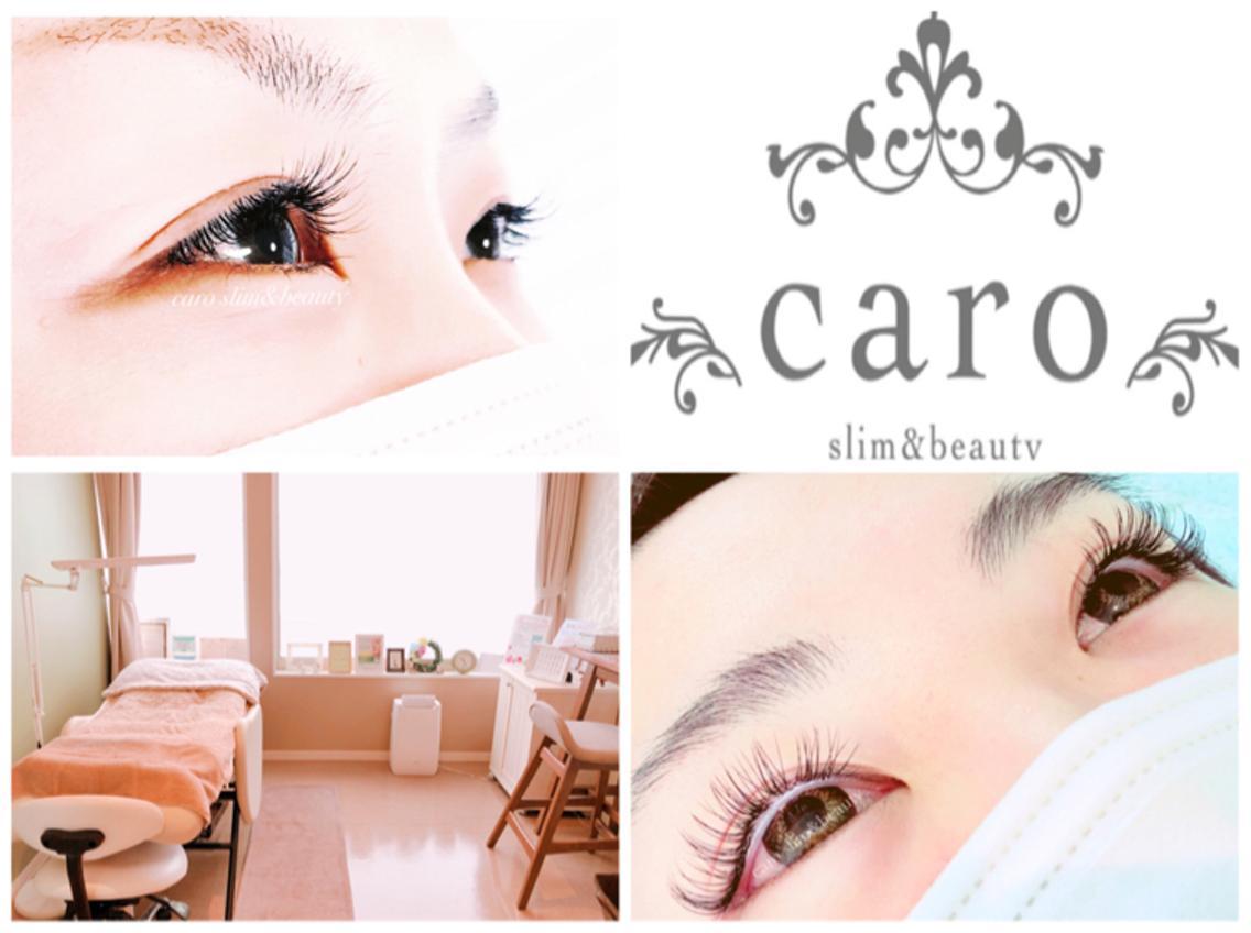 caro slim&beauty所属・相澤里緒の掲載