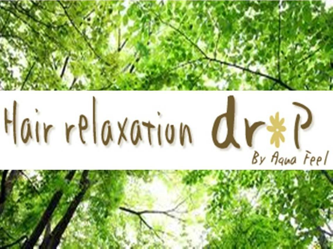 Hair relaxation drop所属・翔平の掲載