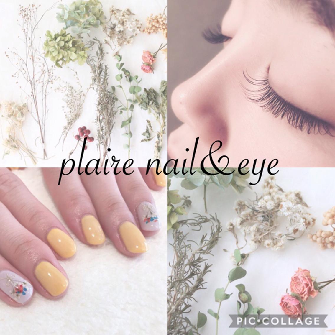 美容室ouvrir所属・plairenail&eyeの掲載