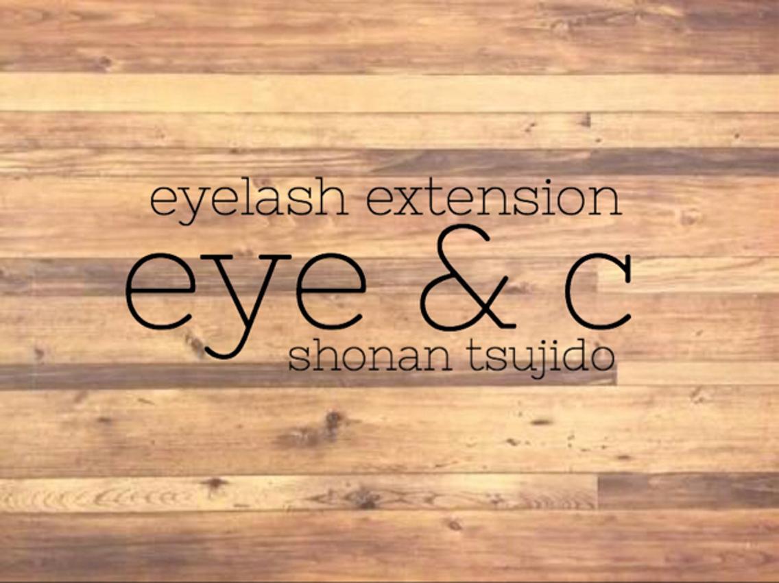 eye & c所属・eye& cの掲載