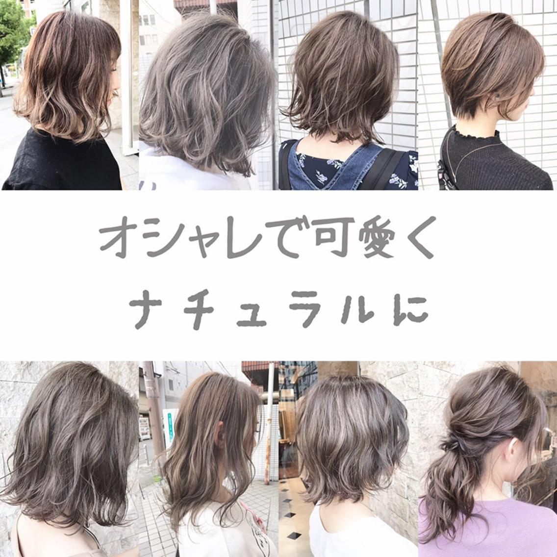 uno pulir所属・トップスタイリスト 永尾拓也の掲載