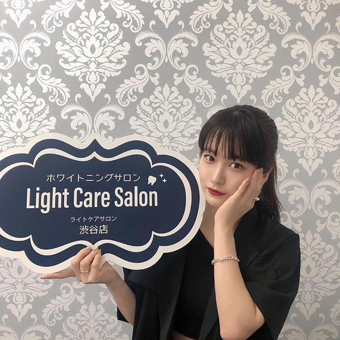 Light CareSalon渋谷店所属・町田未来の掲載