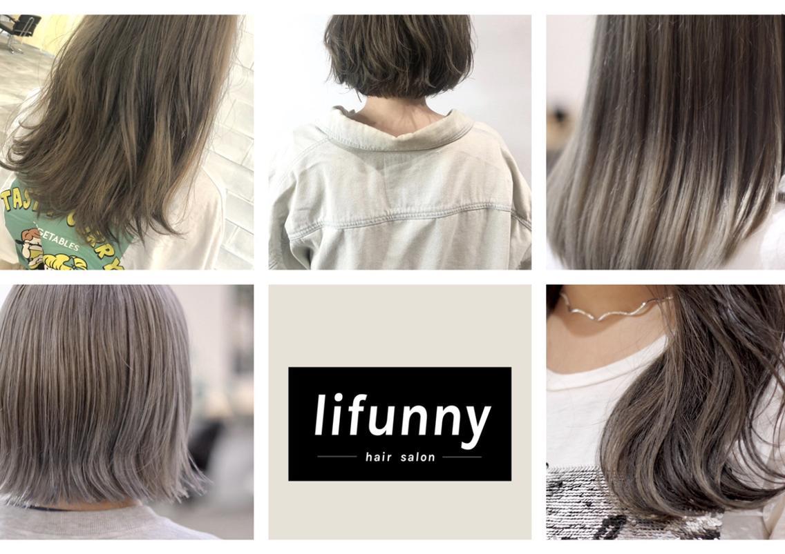 lifunny所属・fuzita .の掲載