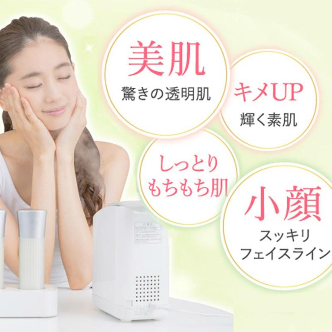 ホメオスタイル浜松所属・川合美香の掲載