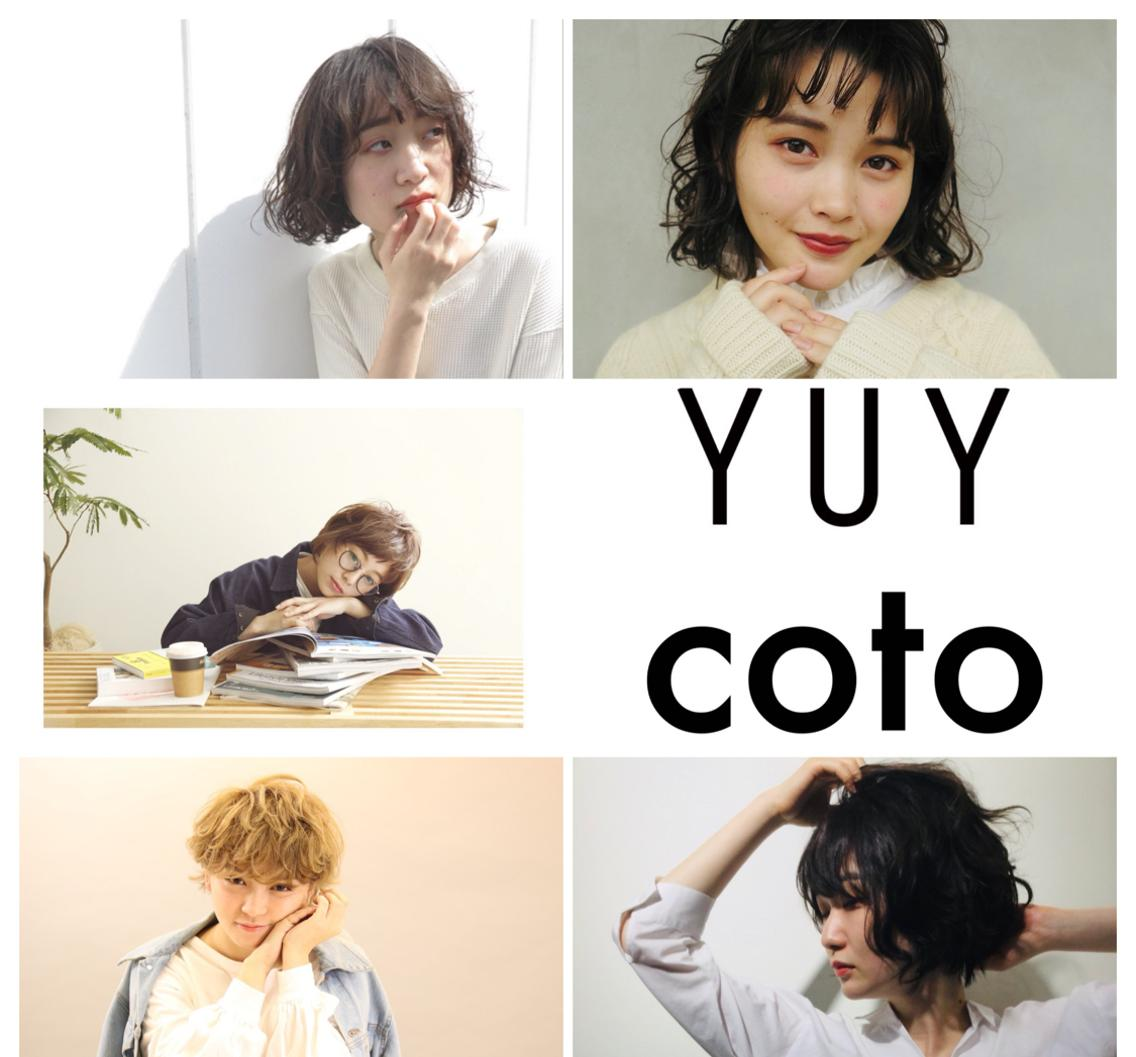 coto所属・岡元百合恵の掲載