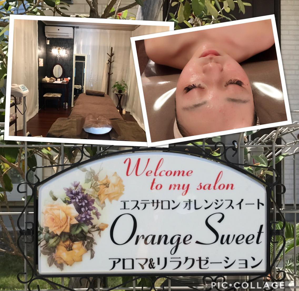 OrangeSweet所属・Orange Sweet🌺扶美の掲載